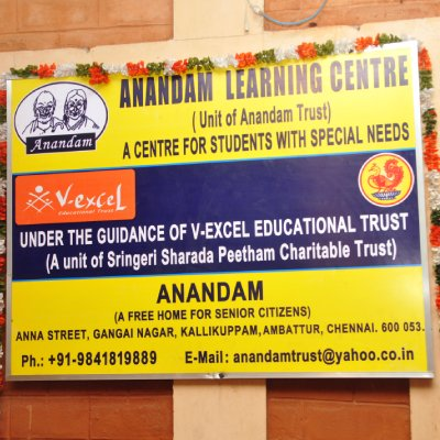 V-Excel Educational Trust